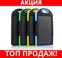 Универсальный зарядный аккумулятор Power Bank Solar 8000 mAh!Хит цена