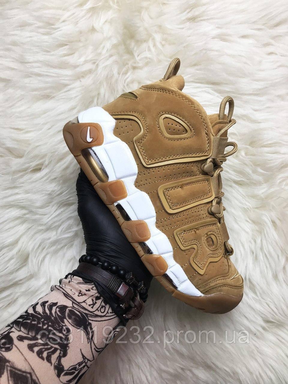 Мужские кроссовки Nike Air More Uptempo Beige White Flex (бежевые)