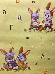 """Обои бумажные, """"Зайчата""""  74-01 для детской, спальни  и др. комнат   0,53*10"""