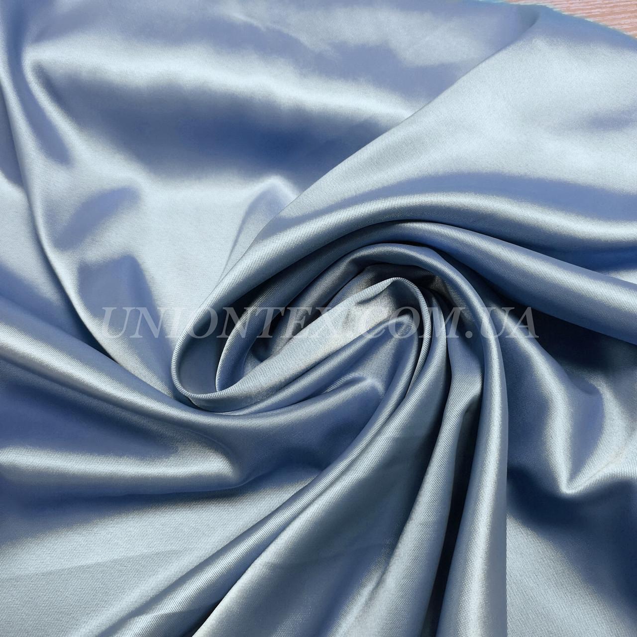 Атлас королевский плотный голубой