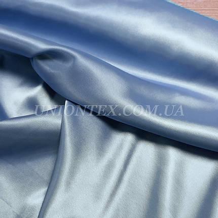 Атлас королевский плотный голубой, фото 2