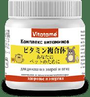 Vitatame (Витатаме) - активные витамины для животных, фото 1