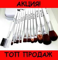 Профессиональный набор кистей для макияжа Kylie Jenner 12 шт!Хит цена