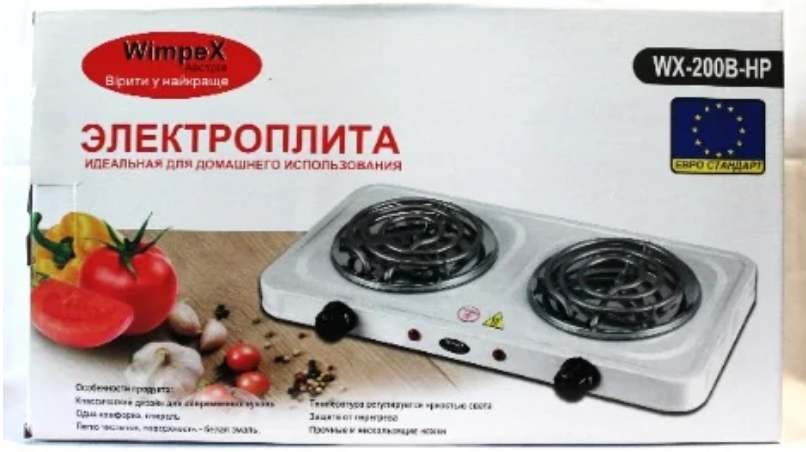 Электроплита Hot Plate HP WX 200 B Wimpex. Плита электрическая двухкомфорочная, Плитка спиральная настольная!!