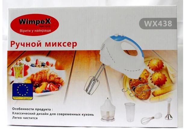 Универсальный миксер Wimpex WX-438, Ручной миксер, Блендер, Кухонный миксер, Домашний миксер!!!
