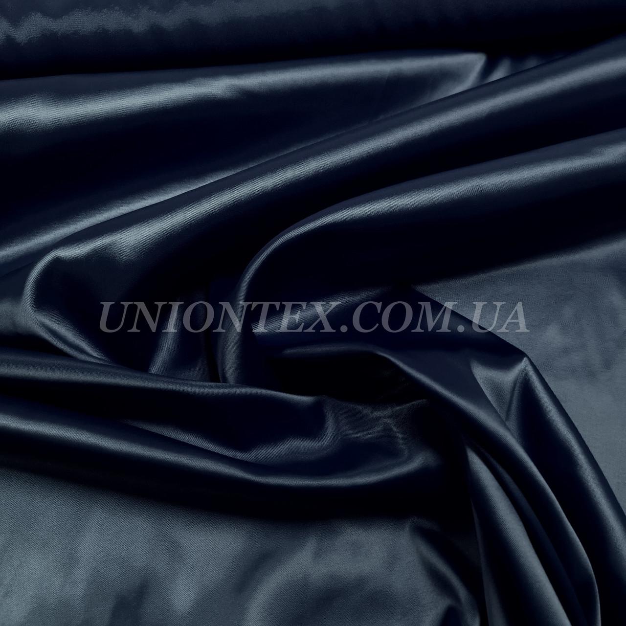 Атлас королевский плотный темно-синий