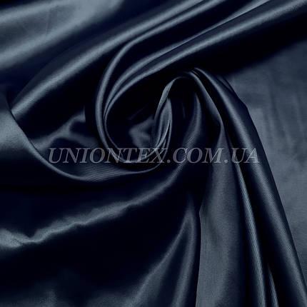 Атлас королевский плотный темно-синий, фото 2