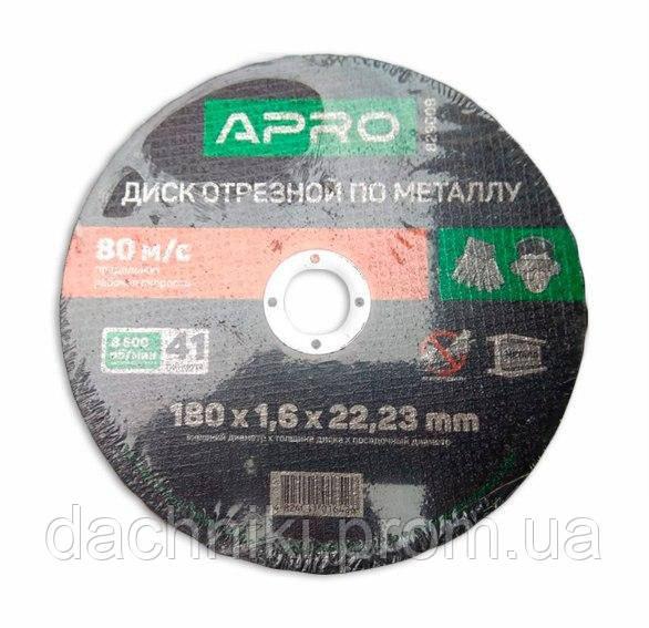Диск отрезной по металлу APRO 180/1.6/22,23 мм