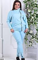 Спортивный костюм женский демисезонный двунитка 48-54 Украина