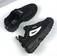 Fila Disruptor 2 Black | кроссовки мужские и женские; черные; осенние / весенние