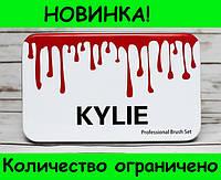 Профессиональный набор кистей для макияжа Kylie Jenner 12 шт!Розница и Опт