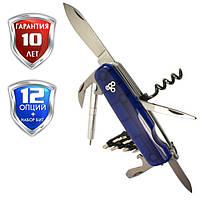 Нож Ego tools IT.01 синий с набором бит