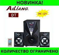 Акустическая система AiLiang UF-F37DC-DT!Розница и Опт
