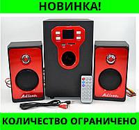 Акустическая система AiLiang USB FM-T11C-DT!Розница и Опт