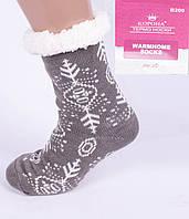 Женские домашние теплые носки с тормозами , р 37-41