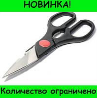 Кухонные универсальные ножницы 8 в 1!Розница и Опт