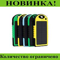 Power Bank Solar 20000 mAh!Розница и Опт
