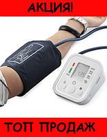 Blood Pressure Monitor Электронный тонометр - Измеритель давления!Хит цена