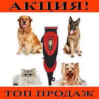 Профессиональная машинка для стрижки кошек и собак Gemei GM-1023!Хит цена