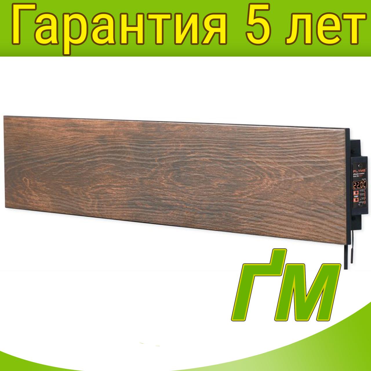 Инфракрасный керамический обогреватель ERA+4LTCH420