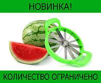 Нож-слайсер для нарезки арбузов, дынь Melon Slicer!Розница и Опт