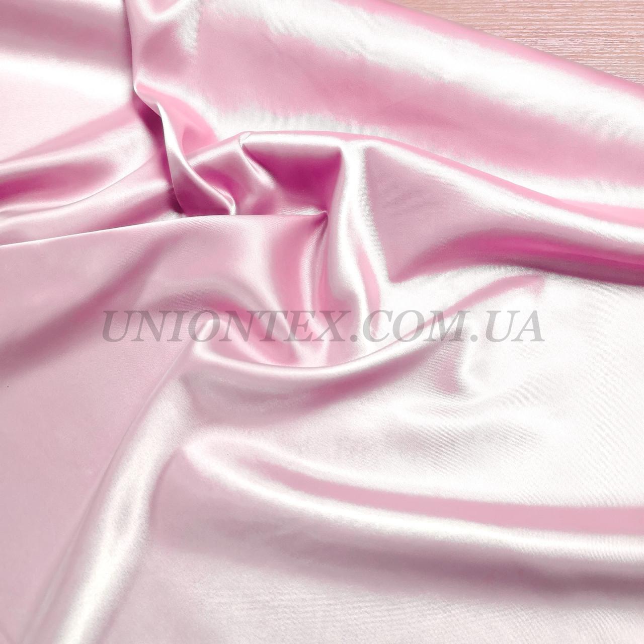 Атлас королевский плотный розовый
