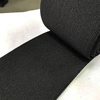 Резинка эластичная чёрная широкая, ширина 8 см, фото 1