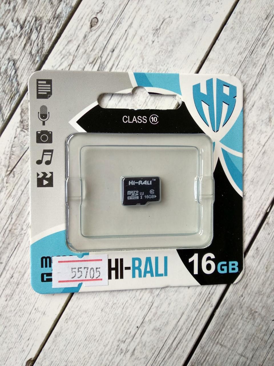 Карта памяти Micro SD 16Gb Hi-Rali Class10 без адаптера (UHS-1)