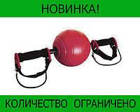 Гимнастический ролик-колесо для пресса ABOORB!Розница и Опт