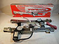 Электростеклоподъемники  для автомобилей ВАЗ 2105-2107 Форвард