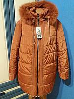 Зимняя женская куртка большого размера Батал коричневая р.58-60