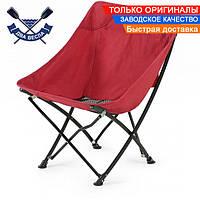 Складное кресло стул NatureHike YL04 рыбацкое 70х42х37 см, до 120 кг, 2,2 кг, каркас сталь