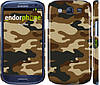 "Чехол на Samsung Galaxy S3 Duos I9300i Камуфляж v2 ""1096c-50"""