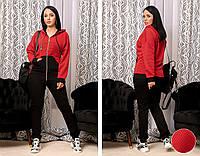 Удобный женский спортивный костюм (Батал и Супер Батал)