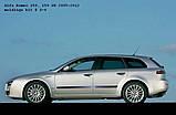 Молдинги на двери для Alfa Romeo 159SW 2005-2012, фото 4