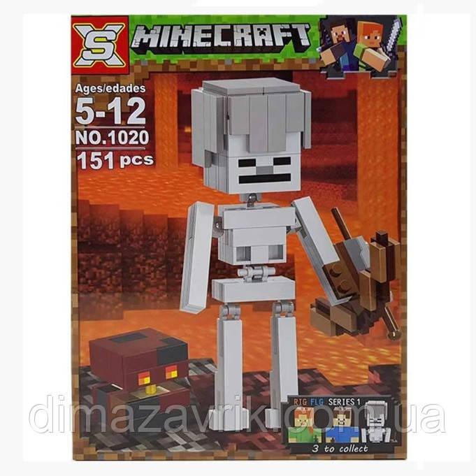 """Конструктор SX1020(Аналог Lego Minecraft 21150) """"Cкелет с кубом магмы""""151 деталь"""