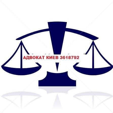 юридическая консультация 96