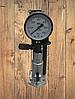 Стенд для проверки (регулировки) дизельных форсунок (КИ-564) Беларусь 600 МпА