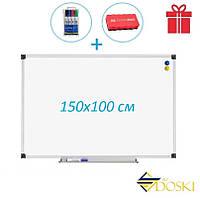 Доска магнитно-маркерная металлополимерная 150x100 см в алюминиевом профиле (Doski.biz)