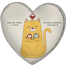 Подушка сердце 3D интерьерная Милые зверушки размер 40х40х7,5 см Котик 016
