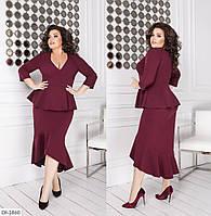 Элегантное платье с баской и декольте размеры 48-58 арт 848