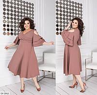 Красивое платье клеш с оригинальными рукавами размеры 48-62 арт 831