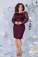 Нарядное гипюровое платье по колено со стразами размеры 50-60 арт 159