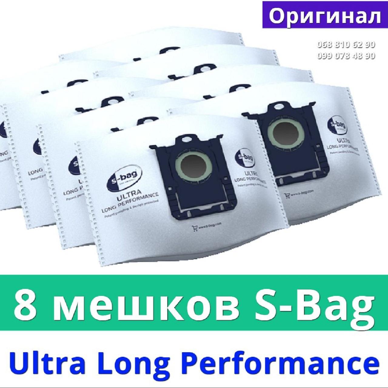 Сміттєві мішки 8 штук Philips FC8027/01 s bag Ultra Long Performance пакети на пилосос для сухого прибирання Філіпс