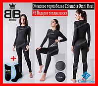 Женское термобелье, термо Columbia Omni Heat, термобілизна жіноча , цвет черный