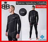 Термобелье мужское термо Columbia термобілизна чоловіча коламбия ,черный