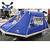 Тент-палатка на лодку Kolibri КМ-300 или КМ-300D (камуфляж), фото 10