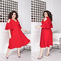 Женское платье большого размера.Размеры:48-50,52-54,56-58.+Цвета, фото 1