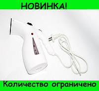 Ручной отпариватель Handheld Garment & Facial Steamer RZ- 608!Розница и Опт