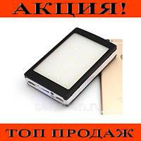 Солнечное зарядное устройство Solar Charger Power Bank 20000 mAh Universal HH-30 + фонарик!Хит цена